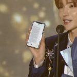 SHINee テミンの想いを代読…SUPER JUNIOR イトゥク「ソウル歌謡大賞」で人気賞を代理受賞