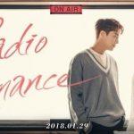 Highlight ユン・ドゥジュン&キム・ソヒョン主演「ラジオロマンス」見つめ合う2人の予告ポスター公開