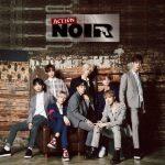 「プロデュース101」出身メンバーも…8人組ボーイズグループNOIR、3月にデビュー