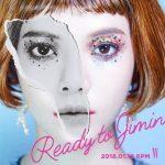 AOA ジミン、19日に新曲「Hey」を発表…インパクト大な予告イメージ公開