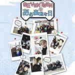 13人組ボーイズグループ「SEVENTEEN」雪国・秋田を舞台にした韓国人気バラエティ番組『SEVENTEENのある素敵な日in JAPAN』DVDジャケ写・SPOT映像が公開!本日よりLoppi・HMVにて予約受付開始!