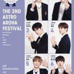 ASTRO、2度目のファンミーティング「AROHA FESTIVAL」 チケット売り切れ