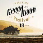 ヒョゴ、グリーンルーム・フェス( GREENROOM FESTIVAL' 18に出演決定!