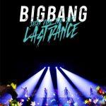 "BIGBANG、3月14日(水)リリース""活動休止前最後となる日本ドームツアー""LIVE DVD & Blu-rayのジャケット・SPOT公開‼"