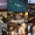 イ・ソジン、パク・ソジュンら出演のバラエティ「ユン食堂2」、tvNバラエティ番組視聴率の最高記録を再び更新