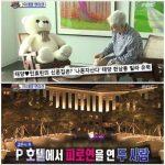 BIGBANGのSOL&ミン・ヒョリン、新居はSOLのマンションが有力