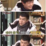 イ・スンギ、BIGBANGのSOLに『大変なことがあればいつでも連絡して』