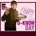 東方神起ユンホ、今日(6日)誕生日…チャンミンからもお祝いのコメントが