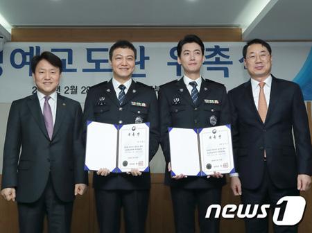 俳優チョン・ウンイン&チョン・ギョンホ、名誉刑務官に任命