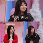 「Red Velvet」アイリーンが明かすメンバー同士でのケンカの対処法とは?