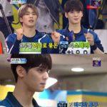 <ア陸大>「EXO」CHANYEOL&「TRAX」ジェイ、初代ボウリング優勝