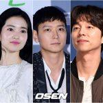 キム・テリ、2月の映画俳優ブランド評判1位…カン・ドンウォン2位、コン・ユ3位