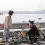 アドリブ連発でクォン・サンウ、出演料の値上げ交渉!?チェ・ガンヒ神対応!! 「推理の女王」DVD-SET1 特典映像メイキングFile2を一部公開!