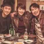 <トレンドブログ>韓国ドラマ「シグナル」の日本リメイク版が決定!人気俳優の坂口健太郎がキャスティングされる