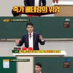 <トレンドブログ>SOLの結婚に続く⁈「BIGBANG」V.Iの結婚に対する考えとは・・・