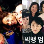 <トレンドブログ>「BIGBANG」のお母さんたちが大集合!!~テヤンの結婚式~