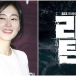 <トレンドブログ>コ・ヒョンジョン降板のドラマ「リターン」、代役はパク・ジニに決定。