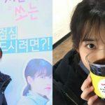 <トレンドブログ>歌手IU、ドラマ「私のおじさん」撮影現場に届けられたプレゼントに感謝を伝える♪