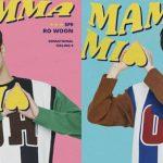 <トレンドブログ>「SF9」がミニアルバム「MAMMA MIA!」でカムバック!元気ハツラツなポスターが公開される!