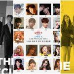 <トレンドブログ>「THE UNIT」最終メンバー18人のスペシャルポスターが公開!グループ名発表まであと少し!