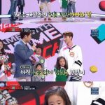 「iKON」B.I、幼稚園児の妹を公開「15歳差」