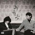 ヒチョル(SUPER JUNIOR)×ミン・ギョンフン(BUZZ)、新曲「後遺症」がチャート1位