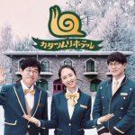 【Mnet】歌手ソン・シギョンがホテルマンに⁉ ホテルが舞台のバラエティ「カタツムリホテル」日本初放送決定!