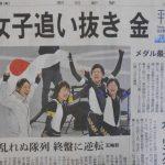 「コラム」連載「康煕奉(カン・ヒボン)のオンジェナ韓流」Vol.9女子団体追い抜き!日韓の明暗