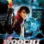 <KBS World>「チョン・ウチ 時空道士」『群盗』『華麗なるリベンジ』カン・ドンウォン主演!エクストリームなアクション・エンタテインメント!