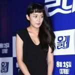 女優カン・ウンビ、「金銭のためにベッドシーン撮影」に反論