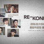 iKON、初の韓国公式ファンミーティング「PRIVATE STAGE」サプライズメッセージを公開…収録曲の披露を予告