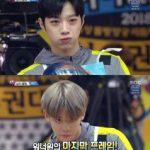 「アイドル陸上大会」EXOチャンヨル、Wanna Oneとの対決で勝利