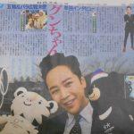 「コラム」チャン・グンソクが平昌五輪の広報大使として大活躍!