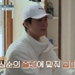 「ヒョリの民宿2」、俳優パク・ボゴム効果で視聴率9.1%突破…最高視聴率更新