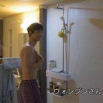 """""""癒し系男子""""イ・ウォングンの初々しいシャワーシーンなどに激萌え!「推理の女王」DVD-SET2 特典映像のメイキングFile3を一部公開!"""