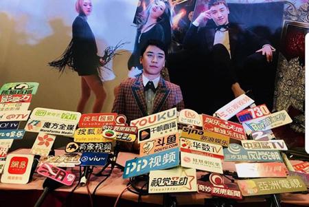 「BIGBANG」V.I、中国でも熱い人気…主演映画イベント放送20分で450万ビュー