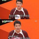 """「BIGBANG」V.I、バラエティ番組で恋愛遍歴を告白 「出会った人は""""悪い女""""ばかりだった」"""