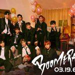 【公式】「Wanna One」、タイトル曲名は「BOOMERANG」…19日歌謡界カムバック
