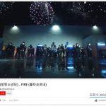 「防弾少年団」、「DNA」に続き「FIRE」もMV3億ビュー突破…K-POPグループ初
