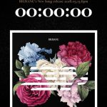 """「BIGBANG」の未発表曲「花道」、歌詞の一部公開 """"どうか、また会おう"""""""