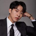 CNBLUEイ・ジョンシン、北方経済協力委員会の広報大使に抜擢