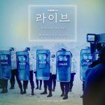 「EXO-CBX」、tvNドラマ「ライブ」OSTに参加