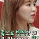 "「Red Velvet」ウェンディ、13歳の時の""脱線""を明かす"