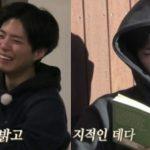 <トレンドブログ>「ヒョリの民泊2」、俳優パク・ボゴムがついに出演!!