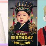 <トレンドブログ>「WANNA-ONE」メンバーは誕生日を迎えると幼少時代の写真が公開される!?