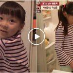<トレンドブログ>「冷蔵庫をお願い」に出演した秋山成勲、サランちゃんの近況も公開!
