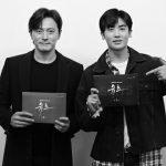 <トレンドブログ>チャン・ドンゴン×パク・ヒョンシク、米リメイクドラマ「Suits」の台本リーディングに参加!