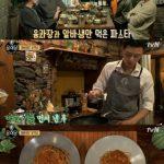 <トレンドブログ>パク・ソジュンが、チョン・ユミのためにパスタを作る!料理もできるイケメンぶり
