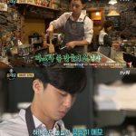 俳優パク・ソジュン、「ユン食堂2」の未放送分で料理の腕前を披露
