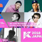 【Mnet】 「SUPER M PARTY in KCON 2018 JAPAN」開催決定!